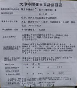 jigyoukeikaku20141121